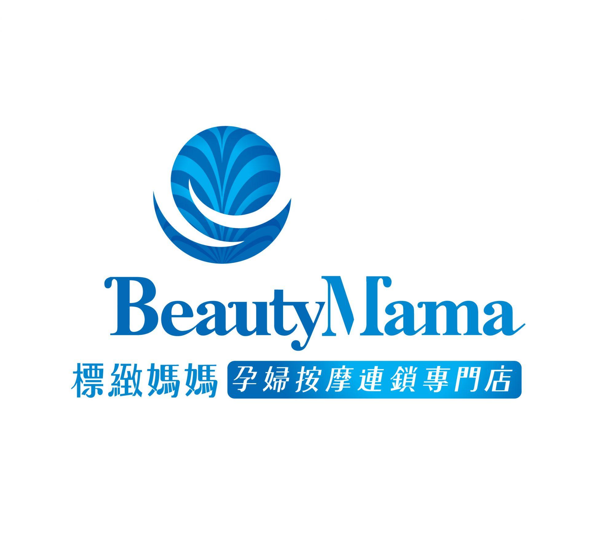 《BeautyMama 產後服務簡介》